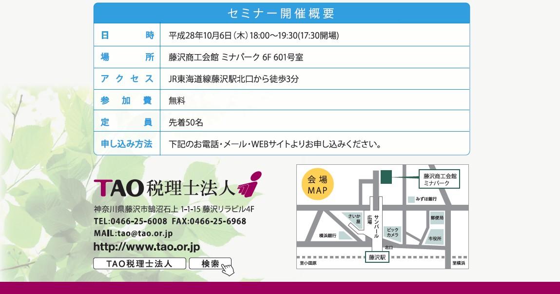元宝塚歌劇団宙組組長に聞くコミュニケーションの秘訣