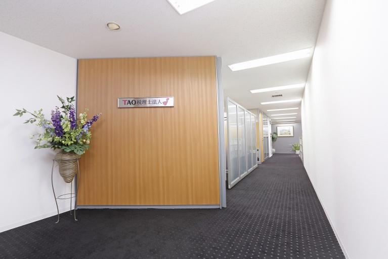 事務所風景